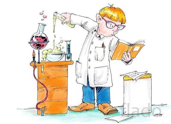 требуется химик-лаборант