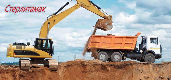 гравий песок щебень глина земля навоз