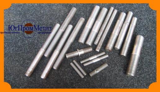 Шпильки от компании-производителя ЮгПромМетиз