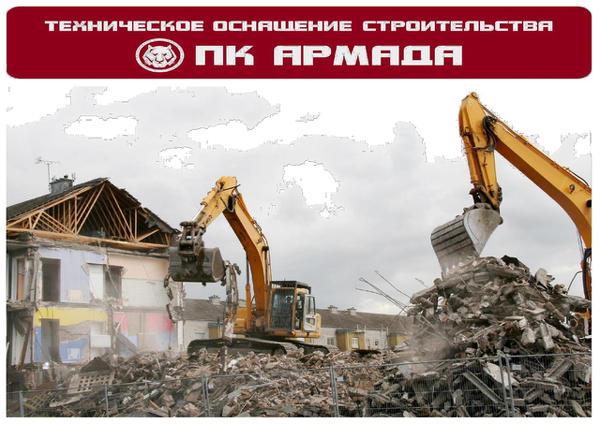 Демонтажные работы в Уфе и Республике Башкортостан