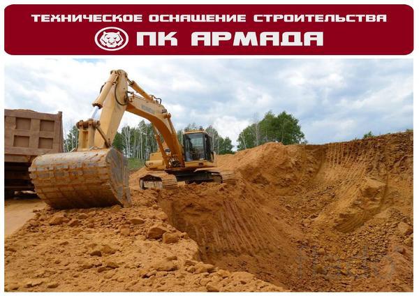 Услуги по разработке котлована в Республике Башкортостан.