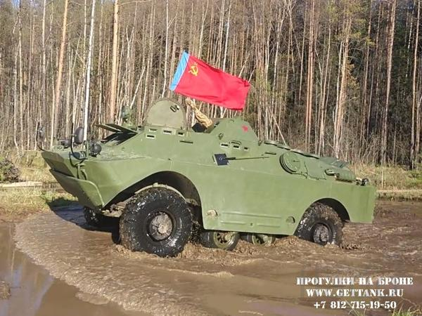 Катание на танке - Аренда и Прокат брдм 2
