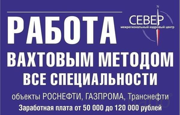 Требуется машинист катка на строительство газопровода Сила Сибири