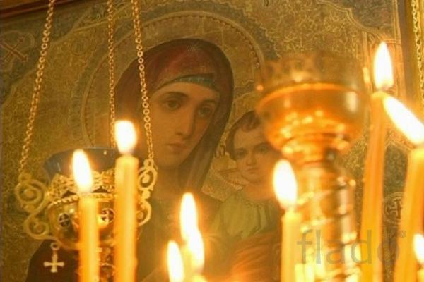 Молитвенная  отчитка   от страха, колдовства.