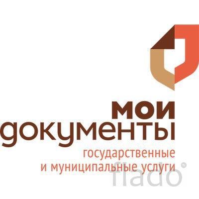 Временная регистрация граждан РФ и иностранных гра