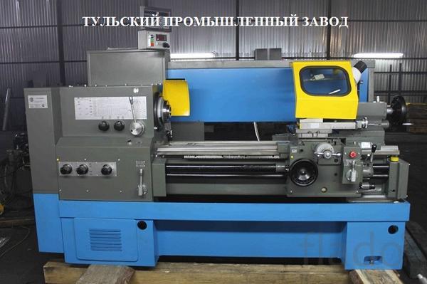 В Туле после капитального ремонта 1К62, 16К20, 16К25. 1М63 в России мо