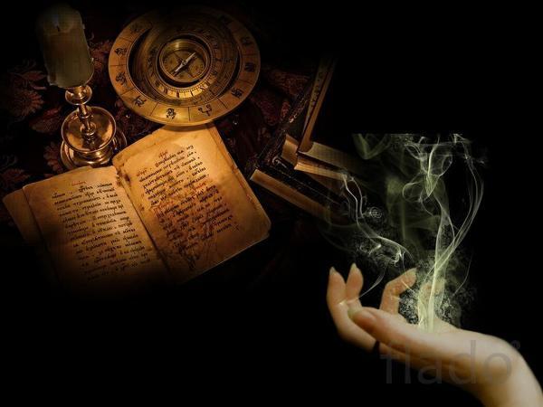Любовный приворот гадалка ясновидящая магия гадание