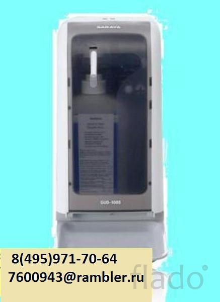 Бесконтактный дозатор  GUD-1000 для антисептиков и жидкого мыла