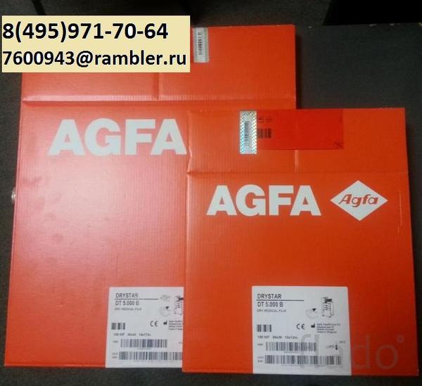 Пленка рентгеновская AGFA ORTHO  CP-G