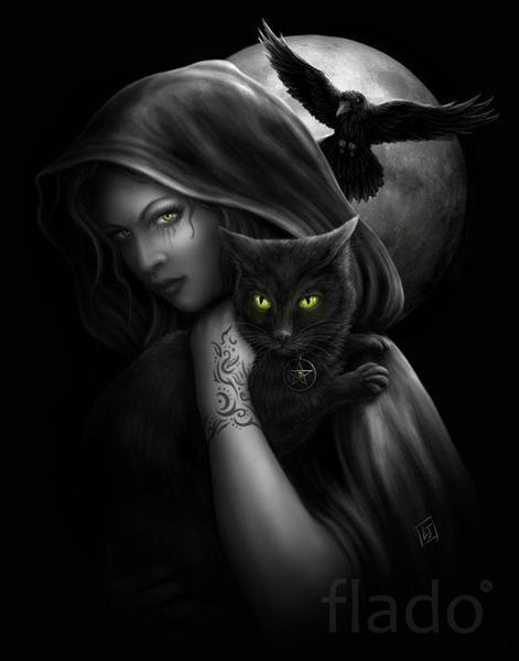 Колдовская Сила Ведьмы