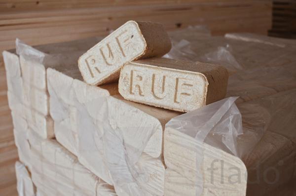 Продам топливные брикеты RUF (РУФ)