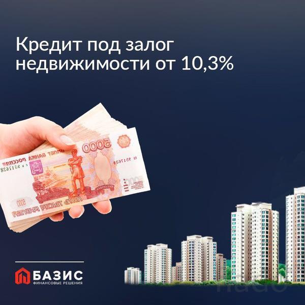 Мгновенный кредит онлайн на карту без отказа в украине