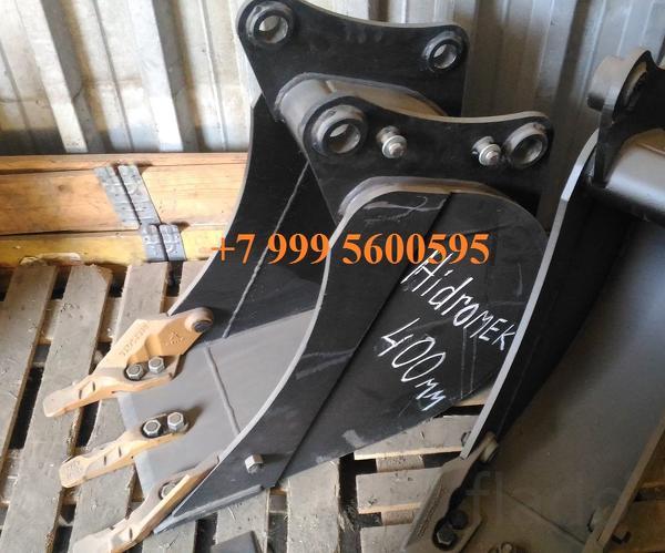 Узкий ковш на любой экскаватор-погрузчик, шириной 300 350 400 мм
