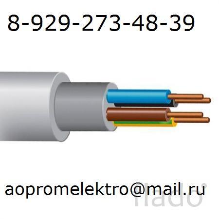 1. Куплю  кабель КВВГ, КВБШВ,ВБШВ, КГ-ХЛ, АВБШВ, с хранения, с монтажа