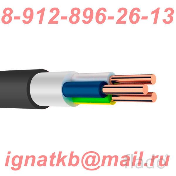Куплю кабель/провод на постоянной основе с хранения или монтажа