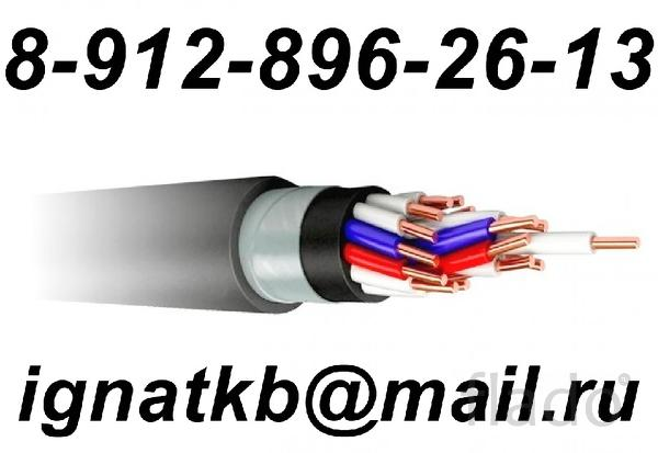 Куплю кабель/провод дорого