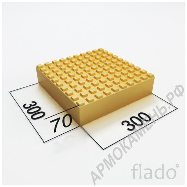 Тактильная плитка 300х300х70 мм (арт.300747)