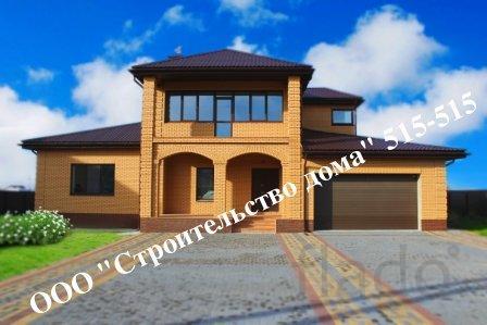 Строительство домов, коттеджей.