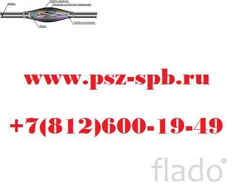 Соединительные муфты  ПСТк (4-7)х(0,75-1)
