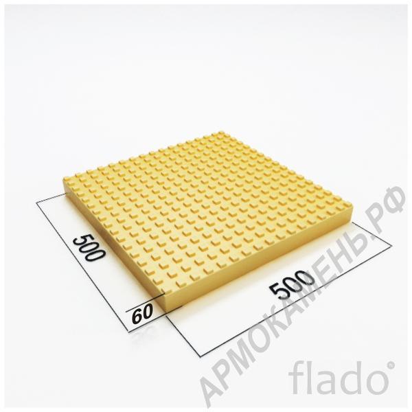Тактильная плитка 500х500х60 мм (арт.500676)