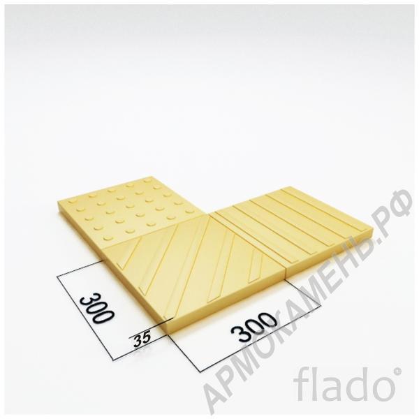 Тактильная плитка 300х300х35 мм (арт.303527)