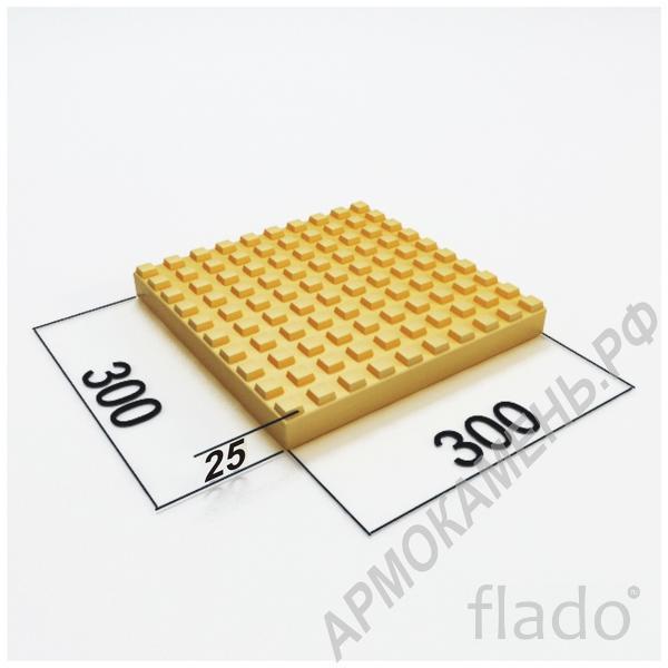 Тактильная плитка 300х300х30 мм (арт.300379)