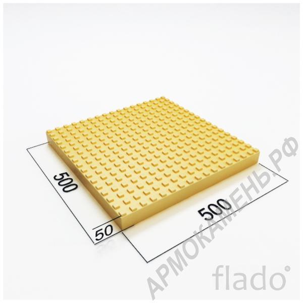 Тактильная плитка 500х500х50 мм (арт.500505)