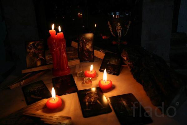 Эффективный Любовный Приворот помощь магии гадалка приворот