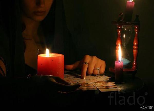 Сильный любовный приворот и отворот магия Сниму венец безбрачия