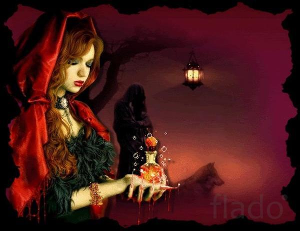 приворот гадалка магия ясновидящая Возвращаю любимых без греха и вреда