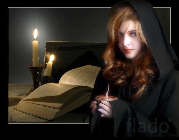 Высокоточное предсказание, колдовство, магия,приворот гадалка