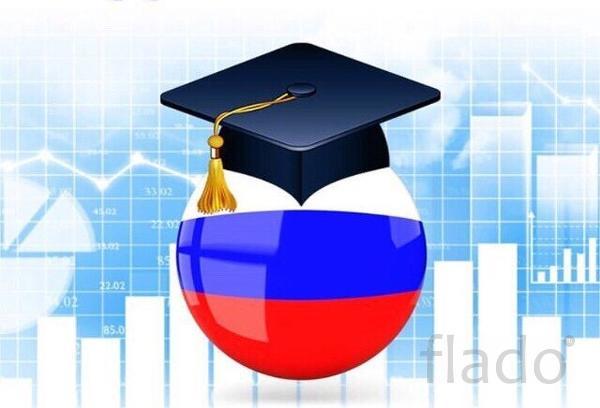 Набор студентов, высшее и среднее профессиональное образование