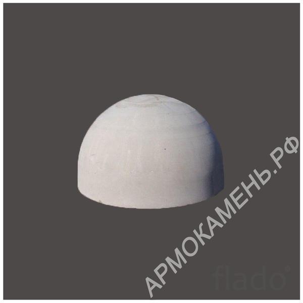Бетонная полусфера d400хh300 мм (парковочный ограничитель) арт. 400305