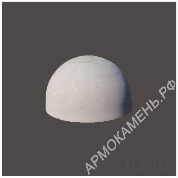 Бетонная полусфера d400хh300 мм (парковочный ограничитель) арт. 400307