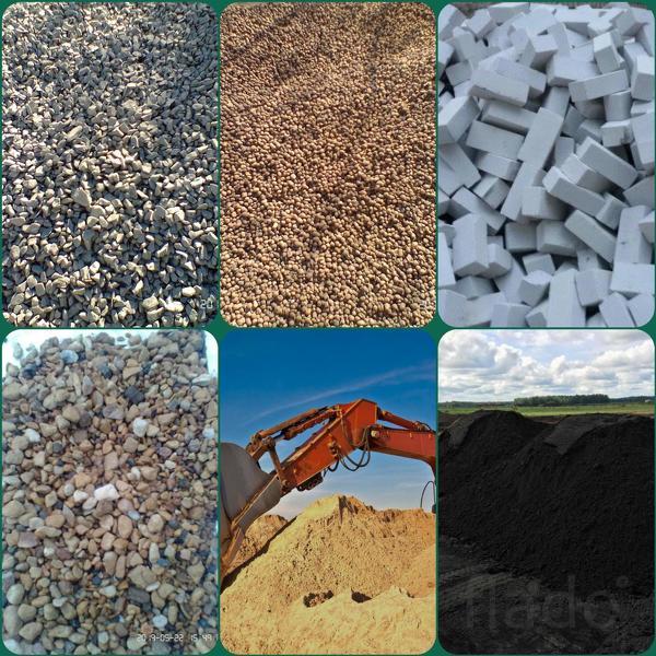 песок,щебень,кирпич,керамзит,шлак,отсев