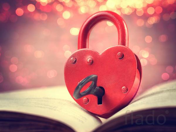 Любовные обряды ,,,.....,,,...,.вернут вам любимых гадание помощь