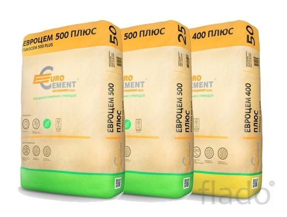 Евроцемент 500Д0, 500Д20, 400Д20 оптом от производителя