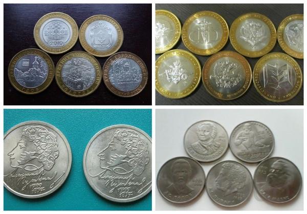 Куплю юбилейные монеты