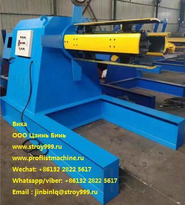 Гидравлический разматыватель 10 тонн в Чэнду заводе
