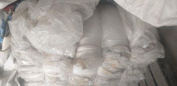 Куплю отходы пластика и полимеров