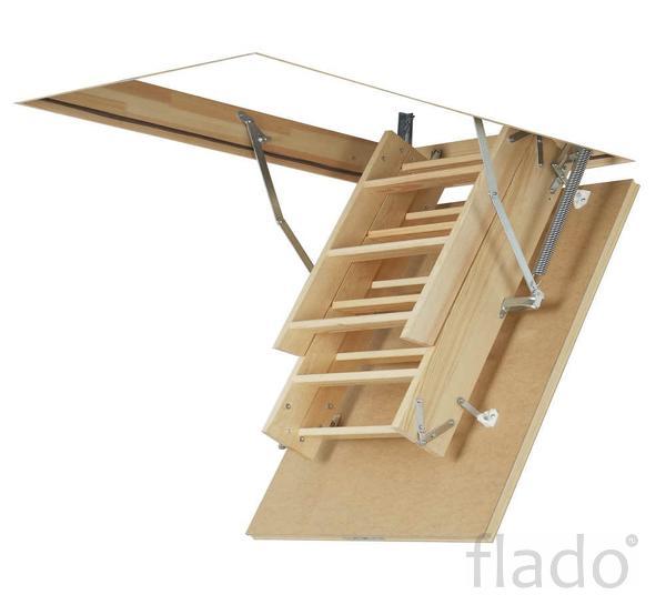 Чердачная лестница  деревянная раскладная.