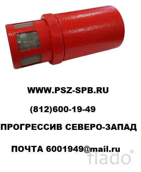 Датчик газоанализатор - акусторезонансный АРП