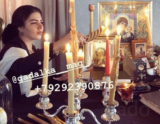 Сильнейшая Болгарская Предсказательница Мариам