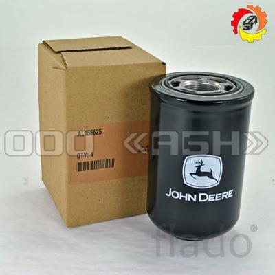 Фильтр гидравлический AL156625, AL221066 John Deere