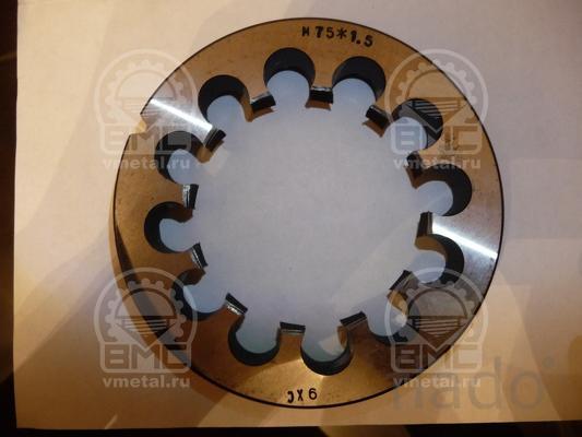 Плашка М64х1,5, М 72 х1,5, М75х1,5, М75х1,5 с левой резьбой