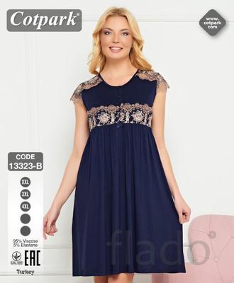 Поставки женских ночных сорочек от Cotpark оптом в Омск