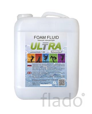 Пенный концентрат для вечеринок ULTRA Foam Fluid