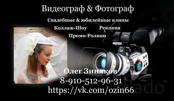 Профессиональная видеосъёмка и монтаж в Обнинске Балабаново Жуков