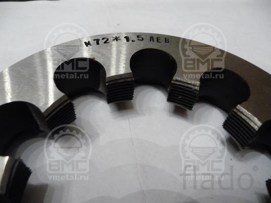 Плашка М75х1,5 левая резьба