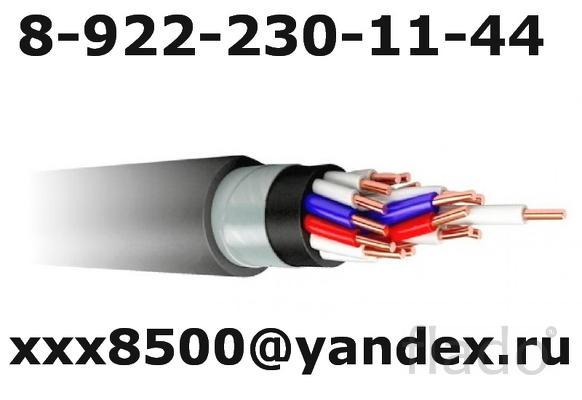 Куплю кабель/(провод) алюминиевый (дороже лома)